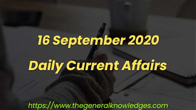 16 September 2020 Current Affairs Question and Answers in Hindi