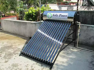 Solar water heater system In Hindi