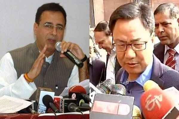 कांग्रेस नेता सुरजेवाला ने कहा 'मोदीजी को अपने मंत्री किरण रिजिजू तुरंत बर्खास्त करना चाहिए'