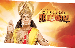 Serial Hanuman MNCTV episode 208