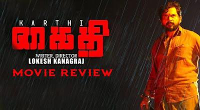 Kaithi Movie Leaked on Tamilrockers
