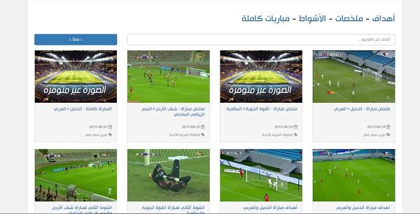 طريقة الربح من اليوتيوب 1000 دولار شهريا باستخدام ملخصات مباريات كرة القدم
