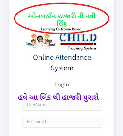 TeachTr & Students Online attendance new link