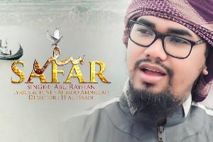 Safar By Abu Rayhan Gojol lyrics (সফর-আবু রায়হান গজল) Kalarab