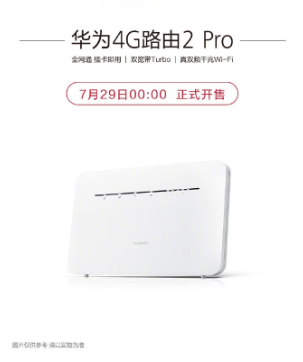 Huawei 4G Router 2 Pro and 5G CPE Pro | GADGETO