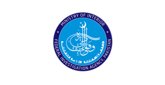 Federal Investigation Agency FIA Jobs 2021 Online Apply - FIA Jobs 2021 Apply Online