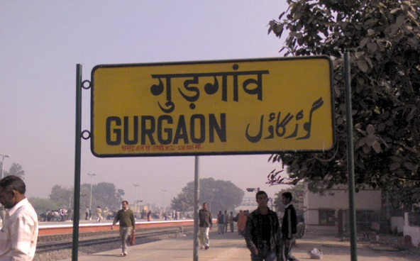 Gurgaon News
