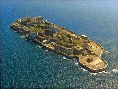 เกาะฮาชิมะ (Hashima Island)