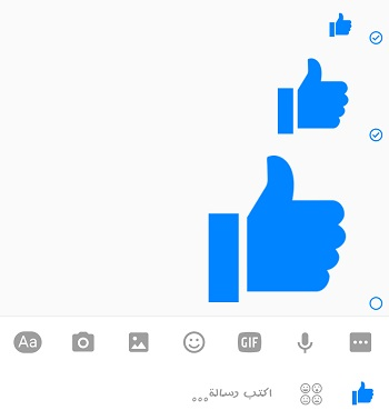 10 أسرار وحيل في تطبيق فيس بوك ماسنجر تعرف عليها Facebook Messenger Secrets