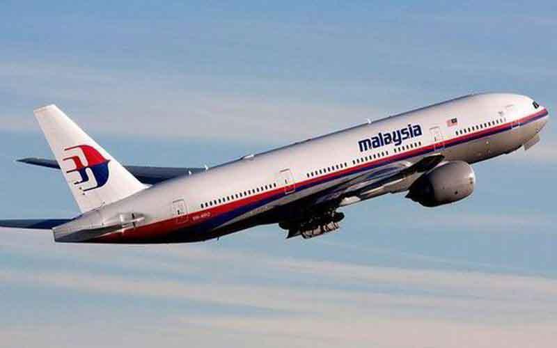 Gempar!!! Pesawat Malaysia MH 370 Yang Selama Ini Jadi Misteri