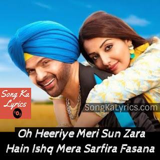 quotes-of-heeriye-song-sonia-mann