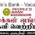 Pepole's Bank  Post Of - Senior Confidential Secretary