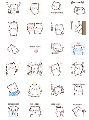 Clingy Kitty: Here to Stay! Line Sticker VPN