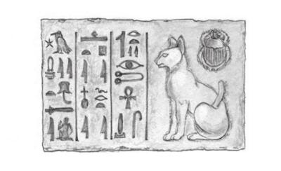 猫_エジプト4
