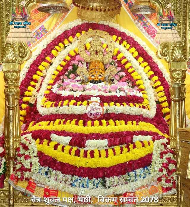 khatu shyam darshan 18 april 21
