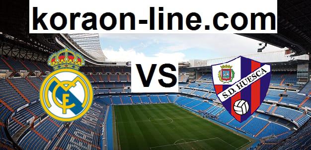كورة اون لاين مشاهدة مباراة هويسكا وريال مدريد بث مباشر اليوم 06-02-2021 الدوري الاسباني