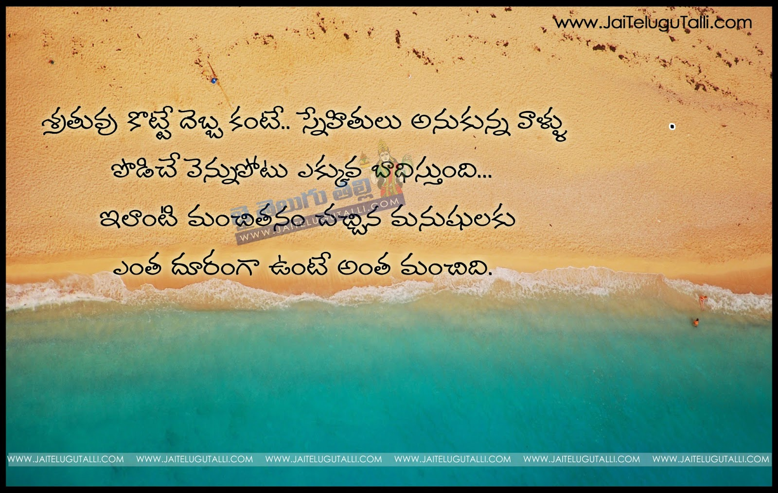 Inspirational Messages Heart Toching Life Inspirational Messages Telugu Quotes Hd