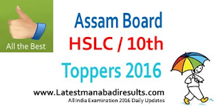 Assam HSLC Toppers 2016, HSLC State Rank Assam, HSLC 2016 Pass Percentage, SEBA HSLC 10th Toppers 2016, Assam HSLC Toppers List 2016 District wise