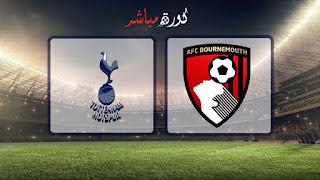 مشاهدة مباراة توتنهام وبورنموث بث مباشر 04-05-2019 الدوري الانجليزي