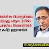 அமைச்சு பொறுப்பை ஏற்பது தொடர்பில் ஆராய்ய வேண்டும் : கபீர் ஹாஸிம்