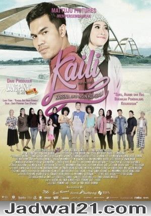 Film KAILI 2017