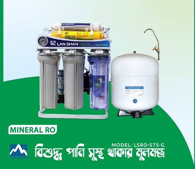 Lanshan Six Stage Reverse Osmosis water Purifier. Pure water is the best Quality Lanshan supplier company in Bangladesh.Our water treatment system can help to solve this problem and make you get clean drinking and healthy life.