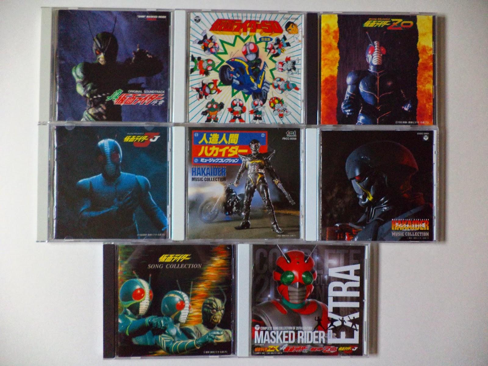 CCLemon99: CD Collection -- 90s Shotaro Ishinomori Movies