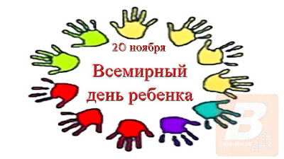 что это за праздник, история, какие мероприятия проводятся в России