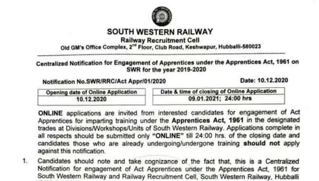 RRC South Western Railway Recruitment 2020-21