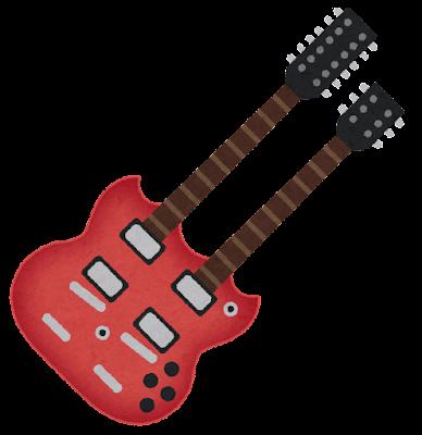 ダブルネックギターのイラスト