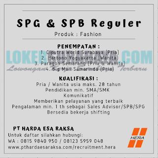 Lowongan Kerja di PT. Harda Esa Raksa Surabaya Terbaru Mei 2019