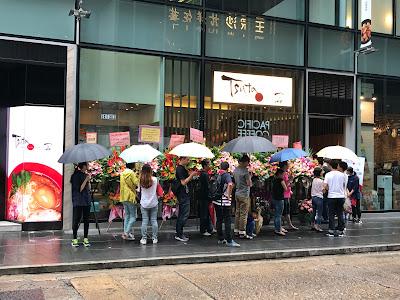 Tsuta蔦:日本米芝蓮一星拉麵,空降登龍街。