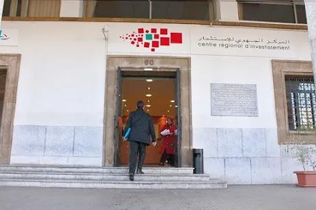 أخبار المغرب: التعليمات الملكية تُحسن وتيرة تلقي ومعالجة ملفات الاستثمار