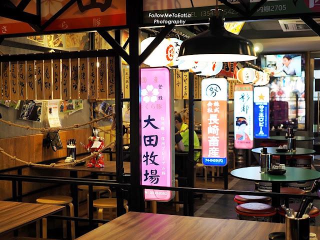 TEPPAN SAKABA 鉄板肉酒場