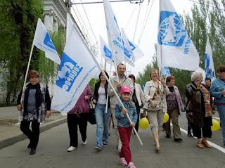 Профсоюз СОЦПРОФ 1 мая на демонстрации