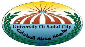 وظائف جامعة مدينة السادات لأعضاء هيئة التدريس 2021