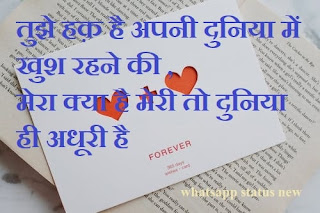 quotes for whatsapp status