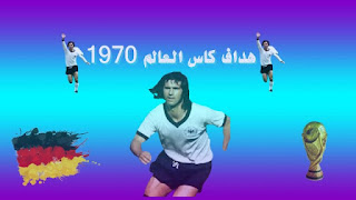 كأس العالم,كاس العالم,هداف كاس العالم,هدافي كاس العالم,نهائى كاس العالم 1970,العالم,هدافي كاس العالم بالترتيب,كاس العالم 2026,قائمة هدافي كأس العالم لكرة القدم,جميع مباريات وأهداف كـأس العالم 1978 م في الأرجنتين,جميع أهداف كأس العالم المصغرة 1980 م ـ تعليق عربي,ملخص نهائى كاس العالم 1970 واجمل اهداف اباطره العالم البرازيل 4\1 ايطاليا,أهداف,كأس العالم 2018,هدف جيرد مولر الرائع في أنجلترا كأس العالم 1970 م تعليق عربي,العالم،,العالمي,نهائيات كأس العالم,المكسيك 1970