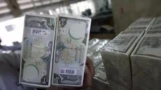 سعر الليرة السورية مقابل العملات الرئيسية والذهب يوم الخميس 6/8/2020