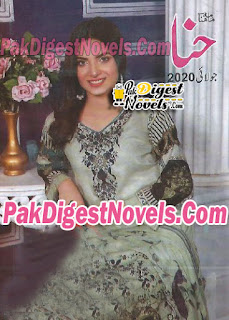 Hina Digest July 2020 Pdf Download