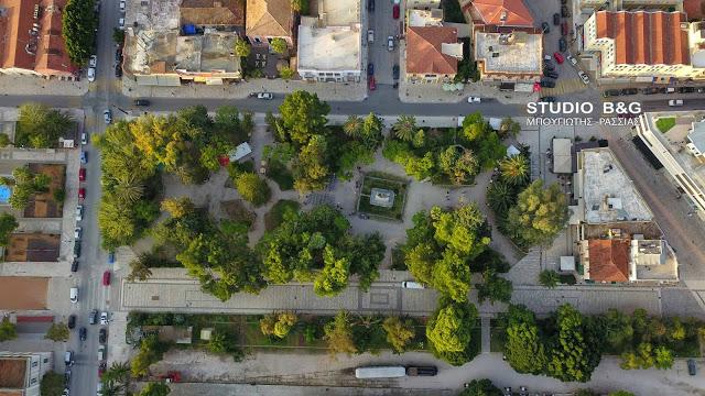 Ερώτηση Βελόπουλου στη βουλή για το Πάρκο Κολοκοτρώνη στο Ναύπλιο