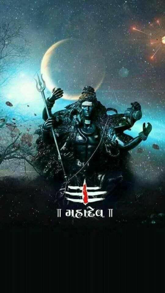 Jai Mahakal Hd Wallpaper Images And Photo Gallery God Wallpaper