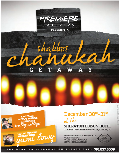 CHANUKAH 2016/WINTER 2017 - Pesach Hotel Reviews
