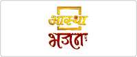 Watch Aastha Bhajan Channel Live TV Online | ENewspaperForU.Com