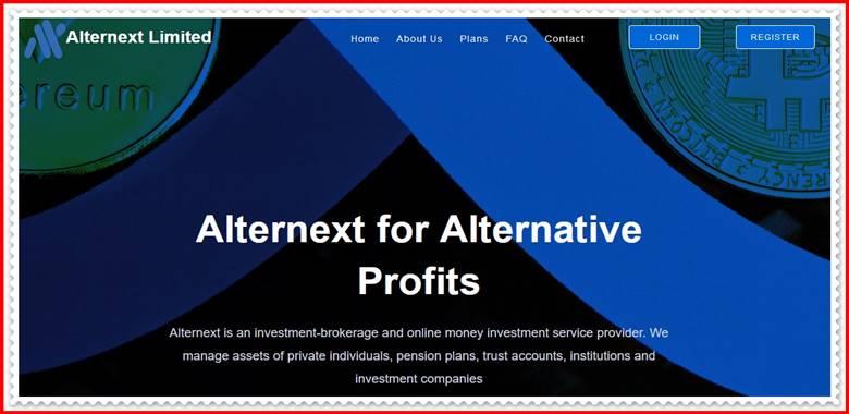 Мошеннический сайт alternext.biz – Отзывы, развод, платит или лохотрон? Мошенники