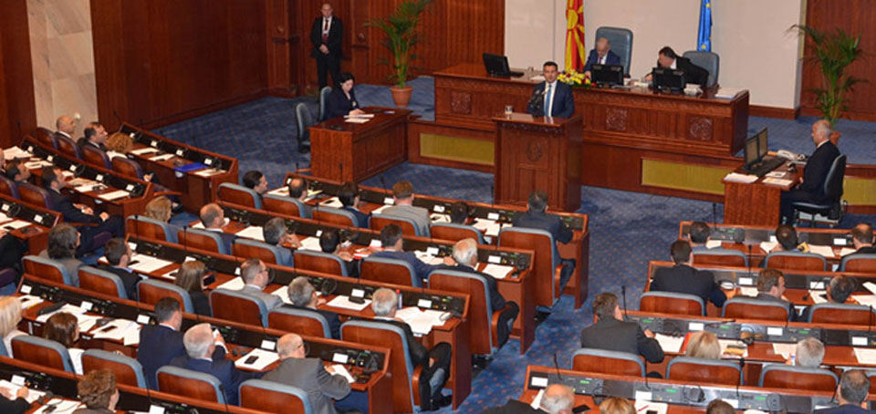 Macedonian parliament ratifies friendship pact with neighbour Bulgaria