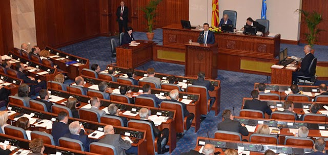 Macedonia's parliament dissolves - early elections on April 12th