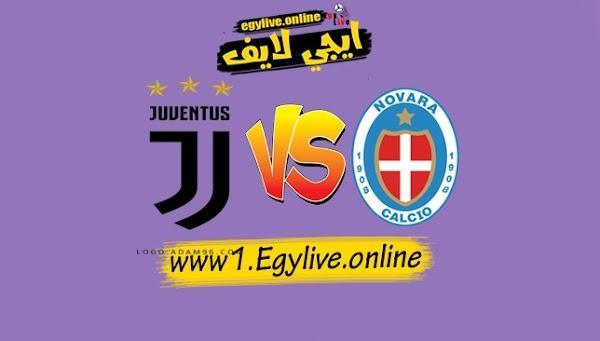 نتبجة مباراة يوفنتوس ونوفارا اليوم بتاريخ 13-09-2020 مباراة ودية
