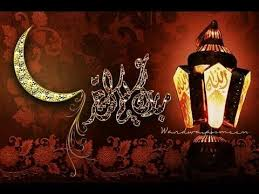 تهنئة شهر رمضان 2021 من ابو حسام للمتابعين