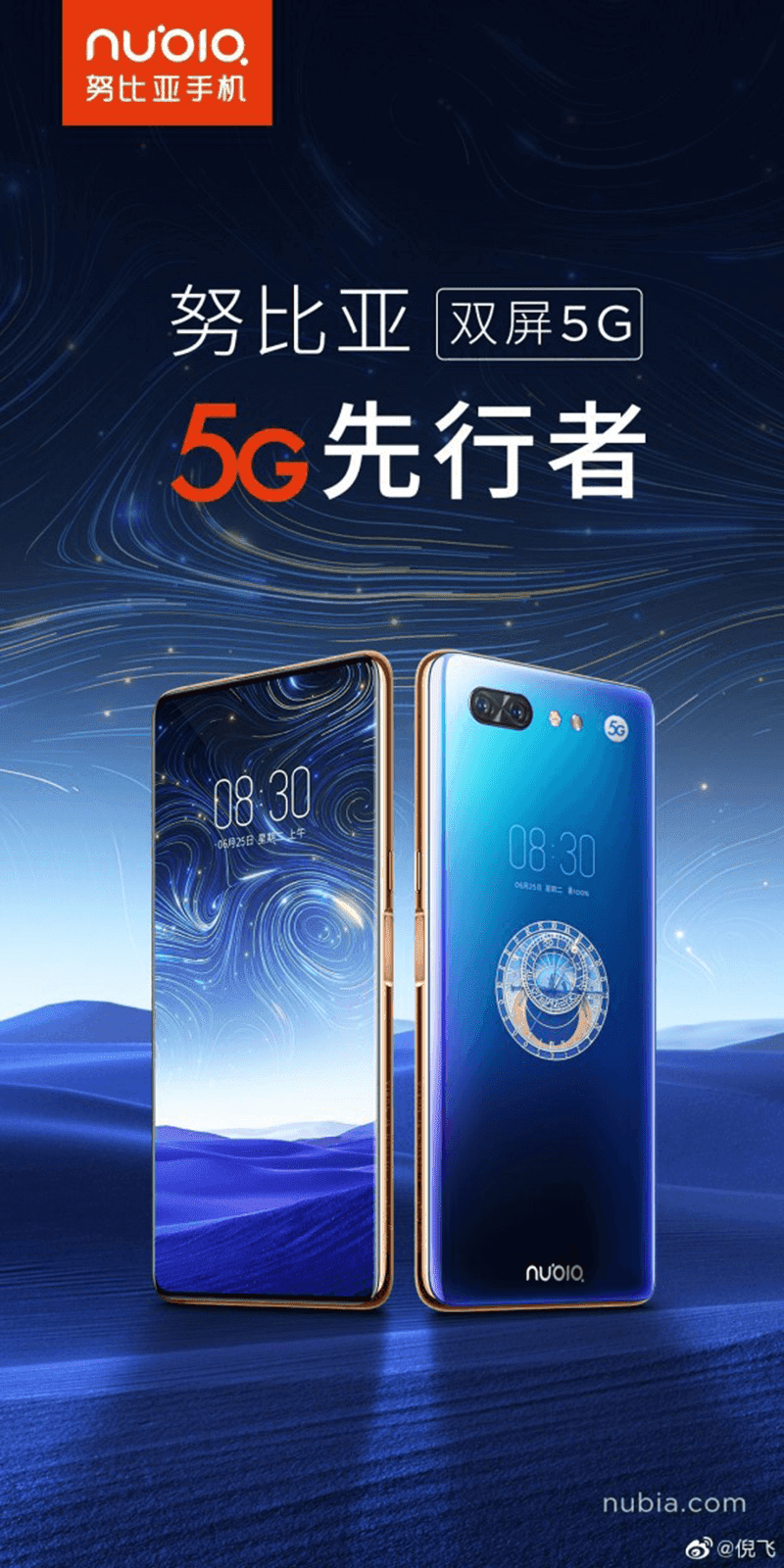 nubia X with Snapdragon 855 and 5G revealed in China